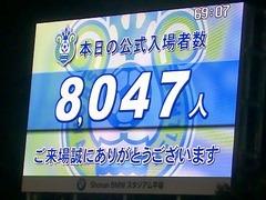 20140928_湘南—岐阜、8047.jpg