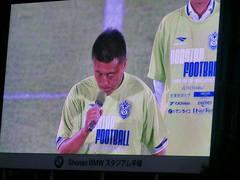 20140928_湘南—岐阜、試合後のセレモニー (11).jpg