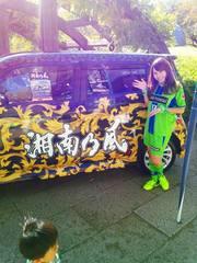 20141019_ゆきちゃんとカスタムカー.jpg