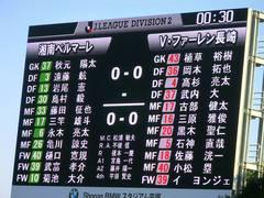 20141019_スタメン.jpg