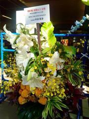 20141019_ヒデから花.jpg