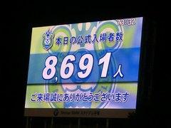 20141019_後半 (10).jpg