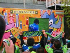 20141123_大分2-3湘南(平塚PV) (19).jpg
