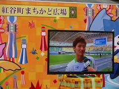 20141123_大分2-3湘南(平塚PV) (31).jpg