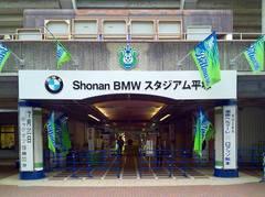 2014ー07ー20_湘南2-0熊本(BMWス) (16).jpg