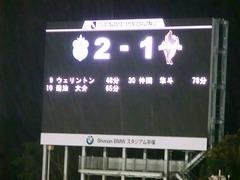 2014ー07ー20_湘南2-0熊本(BMWス) (211).jpg