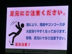 2014ー07ー20_湘南2-0熊本(BMWス) (216).jpg