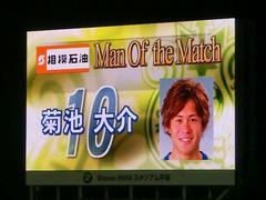 2014ー07ー20_湘南2-0熊本(BMWス) (227).jpg
