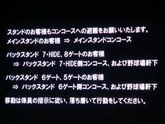2014ー07ー20_湘南2-0熊本(BMWス) (239).jpg
