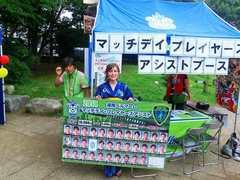 2014ー07ー20_湘南2-0熊本(BMWス) (4).jpg