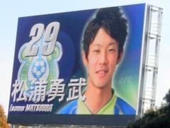 29_松浦Resized.jpg