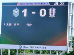 48分大槻GOAL.jpg