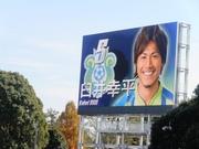 5_臼井幸平.jpg