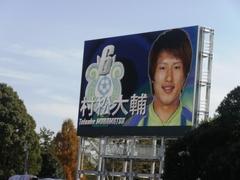 6_村松大輔.jpg