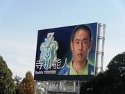 7_寺川.jpg