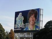 8_坂本.jpg