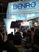 BENRO.jpg