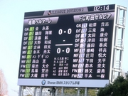 スタメン(湘南-町田).jpg