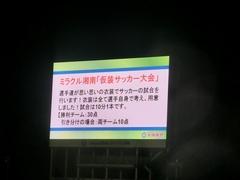CIMG0943.jpg