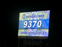 CIMG8611.jpg