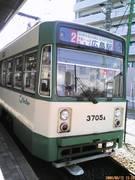 D1001722.JPG