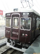 D1007857.JPG