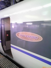 D1008155.JPG