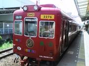 D1008188.JPG