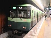 D1008394.JPG
