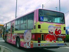 あゆコロちゃんバス.jpg