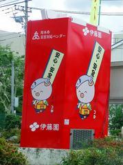 あゆコロちゃん自販機.jpg