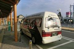 くまモンタクシー.jpg