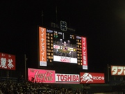 ここで初めて昼間阪神が勝ったってしったんなわけない.jpg