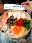 ふく寿司.JPG