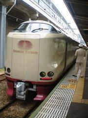サンライズ2005.jpg