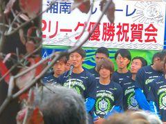 ステージに選手、監督らが (22).jpg