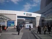 パシフィコ入口.jpg