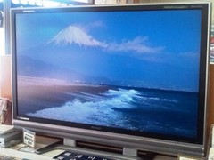 三保の松原晴れていれば富士山見える.jpg
