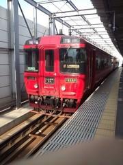 九州横断特急.jpg