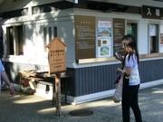 名古屋城は観覧時間終了.jpg