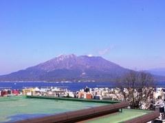 城山観光ホテルから桜島.jpg