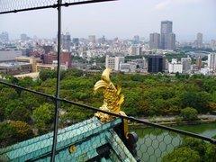 大阪城からの景色.jpg