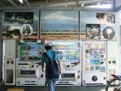 富士駅看板1.jpg