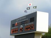 平塚球場0.jpg