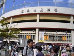 広島市民球場外.JPG