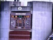 旧式のスコアボード.jpg