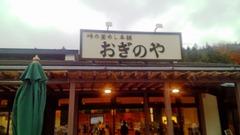 横川SA02.jpg