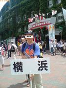 横浜2006.jpg