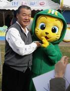 福本さんとキー太.jpg