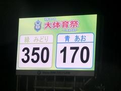 緑組勝利.jpg